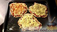 Фото приготовления рецепта: Пицца на тортилье (3 варианта) - шаг №10