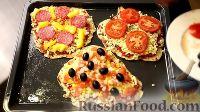 Фото приготовления рецепта: Пицца на тортилье (3 варианта) - шаг №11