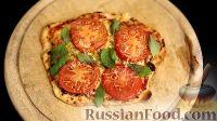 Фото приготовления рецепта: Пицца на тортилье (3 варианта) - шаг №14