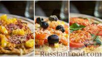 Фото приготовления рецепта: Пицца на тортилье (3 варианта) - шаг №15