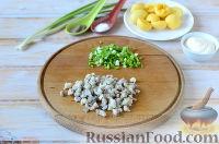 Фото приготовления рецепта: Яйца, фаршированные свеклой и сельдью - шаг №4