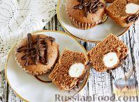 Фото к рецепту: Кексы с творожной начинкой