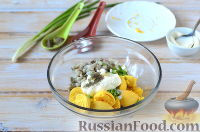 Фото приготовления рецепта: Яйца, фаршированные свеклой и сельдью - шаг №7