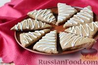 """Фото к рецепту: Шоколадное печенье """"Цюрих"""""""