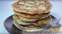 Лепешки, Блюда из сыра, рецепты с фото на: 44 рецепта