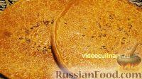"Фото к рецепту: Ташкентские лепёшки ""Лочира"""