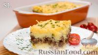 Пошаговый, Картошка с мясом, рецепты с фото на: 238 рецептов