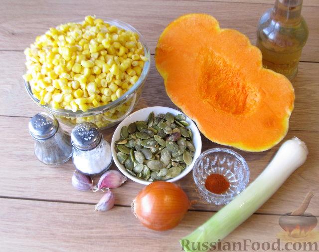 Фото приготовления рецепта: Тыквенный суп-пюре с кукурузой - шаг №1