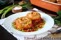 Фото к рецепту: Штрудли на овощной подушке (в духовке)