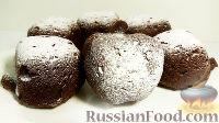 Фото к рецепту: Шоколадные кексы