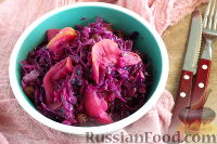 Фото к рецепту: Краснокочанная капуста с яблоками и изюмом