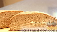 Фото к рецепту: Хлеб с цельнозерновой мукой