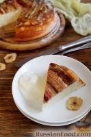 Фото к рецепту: Творожная запеканка с бананом