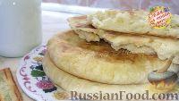 Фото к рецепту: Лепешки на кефире, печеные на сковороде