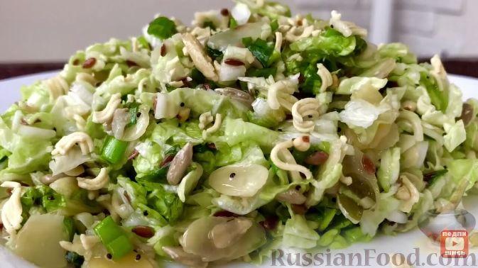 Фото приготовления рецепта: Салат из пекинской капусты, с мивиной - шаг №9
