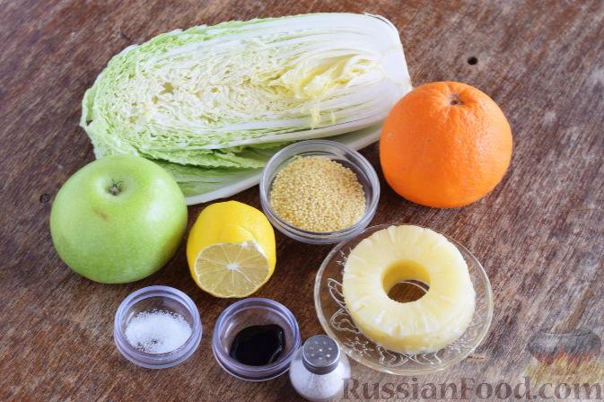 """Фото приготовления рецепта: Салат """"Золотое танго"""" с капустой, фруктами и пшеном - шаг №1"""