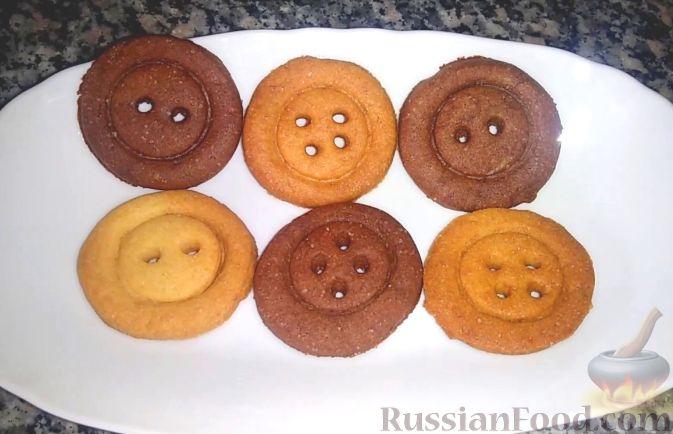 Фото приготовления рецепта: Песочное печенье с яблочной начинкой - шаг №18
