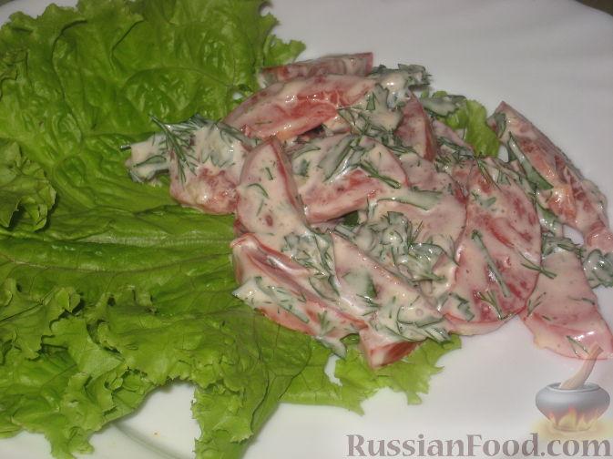 Рецепт Салат из помидоров с чесночной заправкой