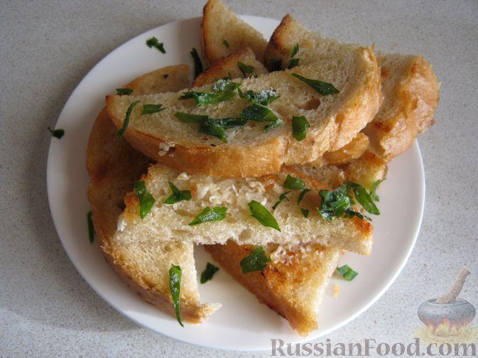 гренки с чесноком к супу рецепт