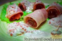 Фото к рецепту: Холостяцкий ужин № 6. Закуска из сёмги под сметанно-икорным соусом