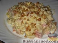 """Фото к рецепту: Салат """"Ореховый"""""""