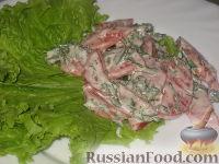 Фото к рецепту: Салат из помидоров с чесночной заправкой