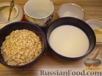 Фото приготовления рецепта: Каша геркулесовая - шаг №1