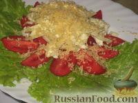 Фото к рецепту: Салат «Аппетитная горка»
