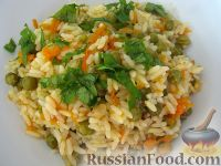 Фото к рецепту: Рис с овощами на гарнир