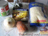 Фото приготовления рецепта: Рис с овощами на гарнир - шаг №1