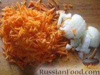 Фото приготовления рецепта: Рис с овощами на гарнир - шаг №2