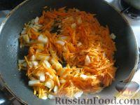 Фото приготовления рецепта: Рис с овощами на гарнир - шаг №3