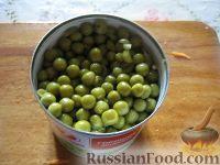 Фото приготовления рецепта: Рис с овощами на гарнир - шаг №4