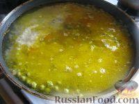 Фото приготовления рецепта: Рис с овощами на гарнир - шаг №7