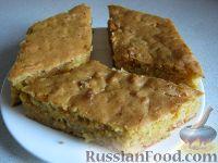 Фото к рецепту: Пирог из тыквы