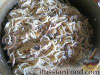 Фото приготовления рецепта: Спагетти в сливочном соусе - шаг №11