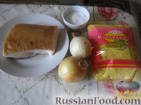 Фото приготовления рецепта: Мамалыга со шкварками и луком - шаг №1