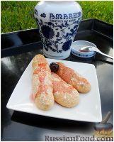 Фото к рецепту: Biscuit à la cuiller - Дамские пальчики - Савоярди