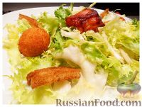Фото к рецепту: Лионский салат по-новому