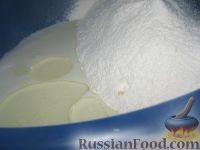 Фото приготовления рецепта: Пирожки из теста на кефире - шаг №1