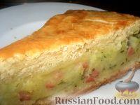 Фото к рецепту: Пирог с картофелем и ветчиной