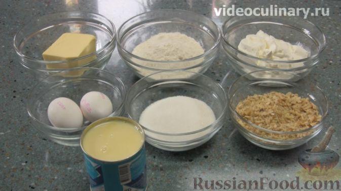 """Фото приготовления рецепта: Торт """"Любовь"""" - шаг №1"""