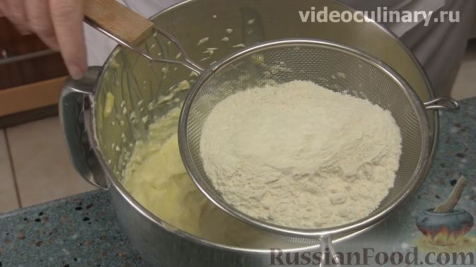 """Фото приготовления рецепта: Торт """"Любовь"""" - шаг №4"""