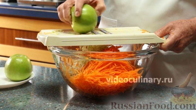 Фото приготовления рецепта: Тыквенный салат к мясу - шаг №2
