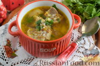 Фото к рецепту: Гречневый суп с говядиной
