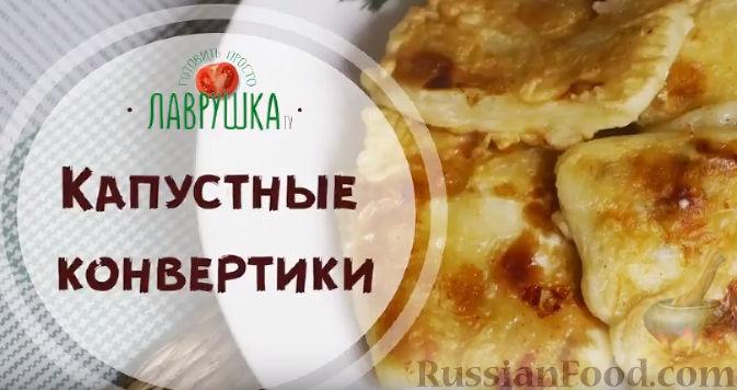 Фото приготовления рецепта: Бутерброды с намазкой из минтая и жареного лука - шаг №1