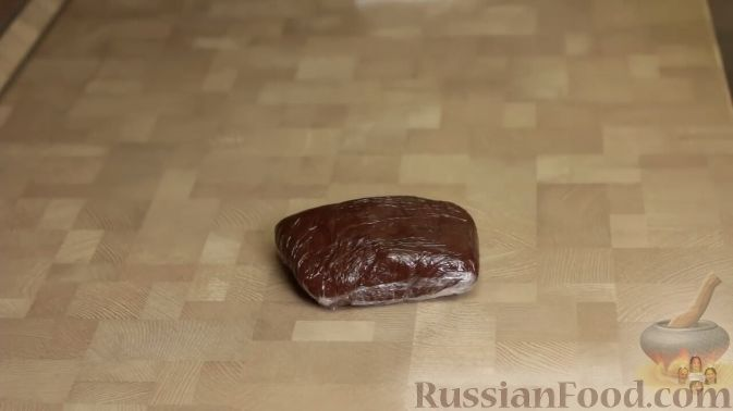 """Фото приготовления рецепта: Отрывной пирог """"Яблочные рожки"""" - шаг №6"""