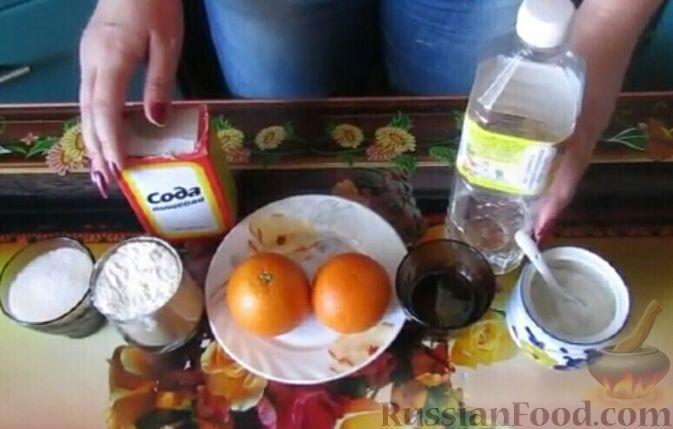 Фото приготовления рецепта: Постные апельсиновые кексы - шаг №1