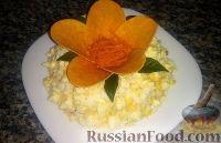 Салаты, 8 Марта, рецепты с фото на: 102 рецепта