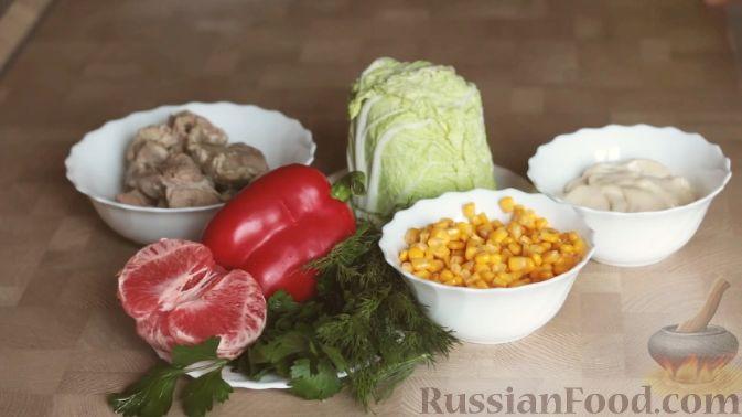 Фото приготовления рецепта: Овсяный крамбл с апельсинами и заварным кремом - шаг №6